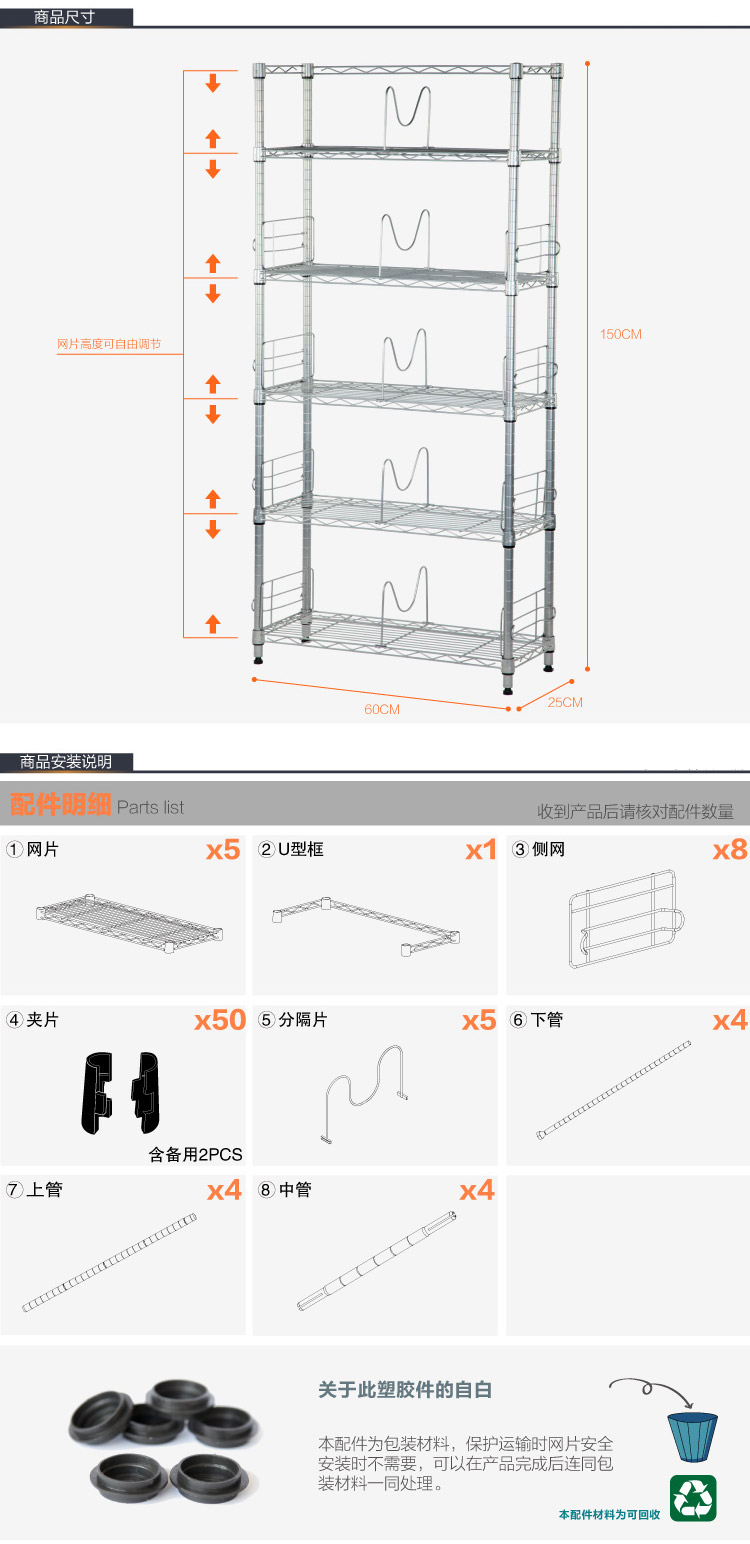 Heart, home to Simple stainless steel bookcase bookcase with books Blanks five shelves metal shelving Storage Rack