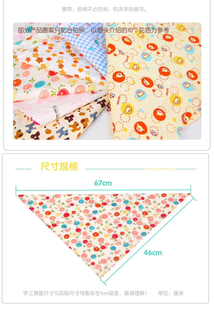 Younorld Four Seasons Baby Cotton Triangular Bandage Scarves Bibs