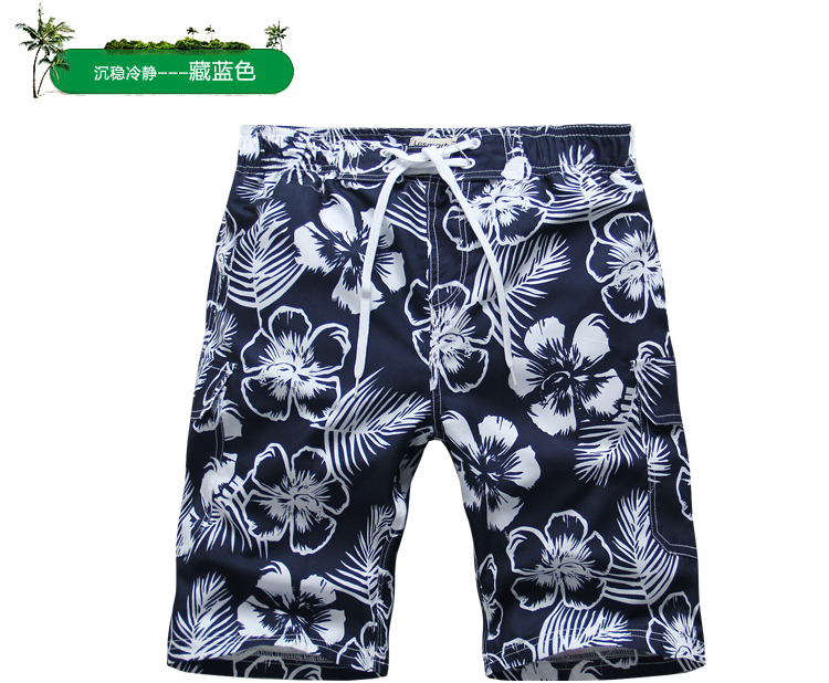Lesmart Thin Red Solid Printed Summer Waistline Women Men Shorts