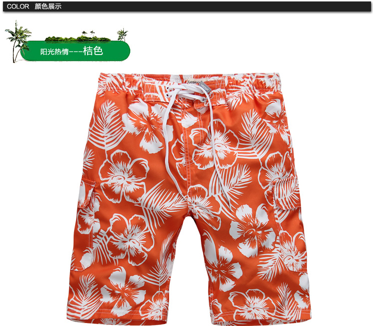 Thin Red Solid Printed Summer Waistline Women Men Shorts