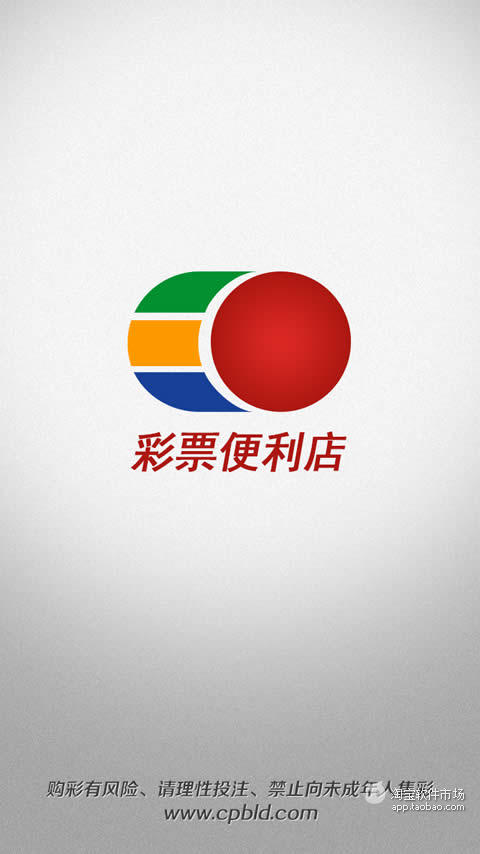 全家便利商店FamilyMart - Google Play Android 應用程式
