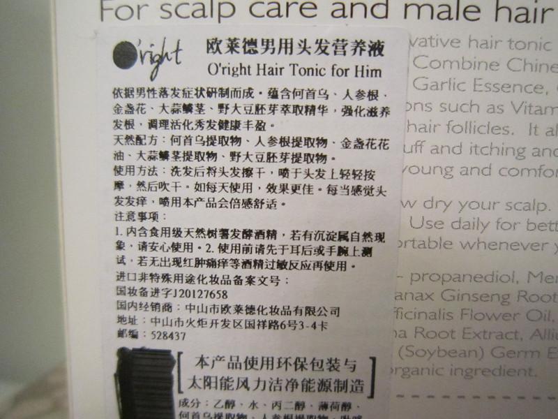 Шампунь для волос OTHER