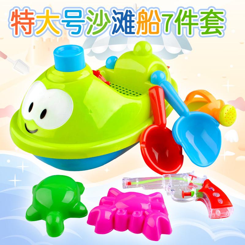 Игрушки для детского бассейна RX 355