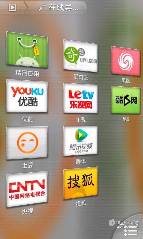 天天影音播放器|玩媒體與影片App免費|玩APPs