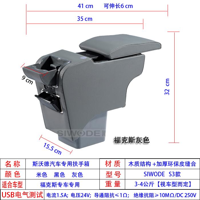 Подлокотники Форд классические Фокс руку Cruze подлокотник коробка Рена подлокотник, которую автомобиль коробки Центральной специализированной
