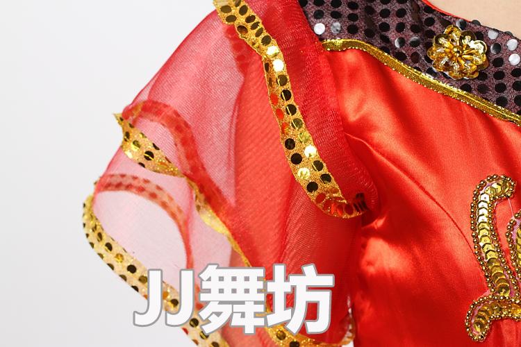 Национальный  костюм JJ Dance Workshop 006