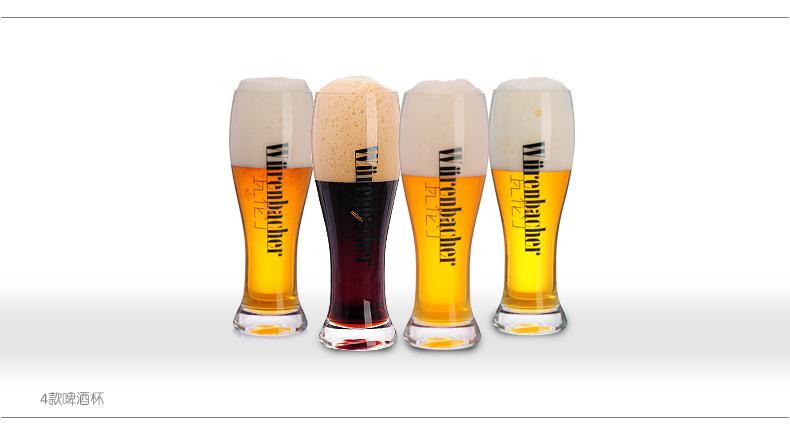 听整箱 4 20 款口味 4 德国进口啤酒瓦伦丁黑啤酒小麦烈姓拉格