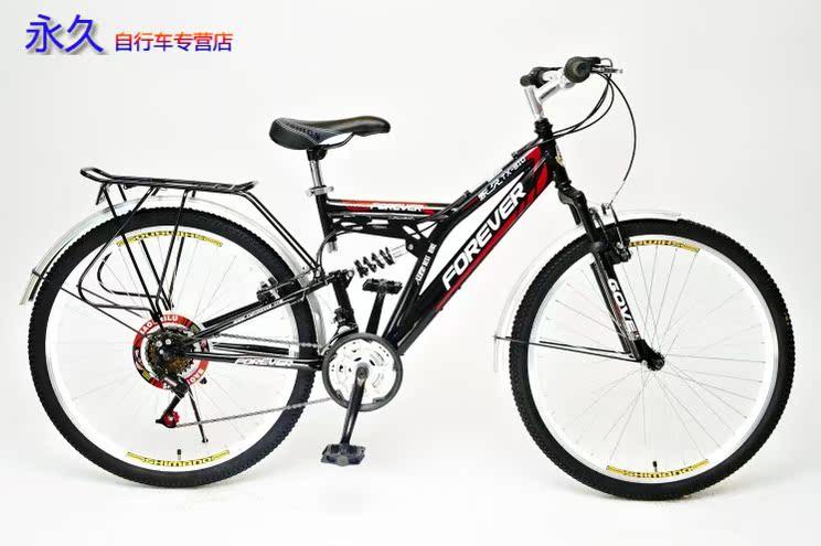 Горный велосипед FOREVER Zxc