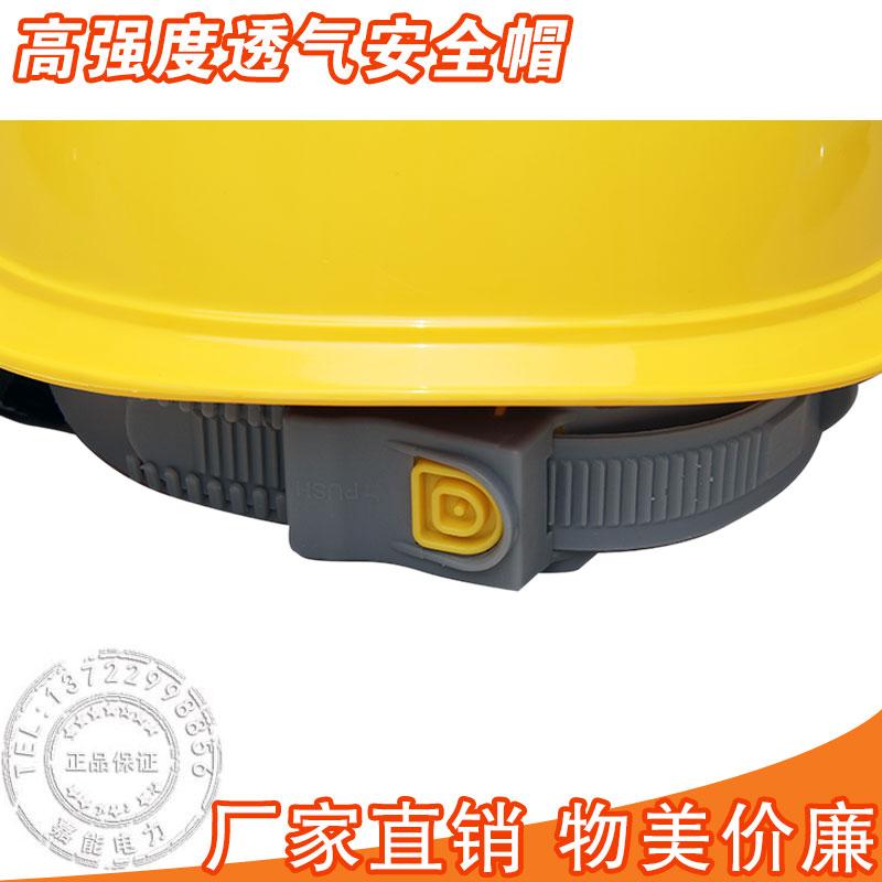 Защитный шлем   ABS