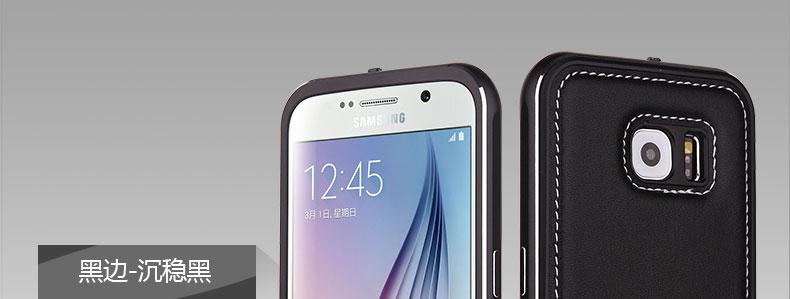 iMatch Luxury Aluminum Metal Bumper Premium Genuine Leather Back Cover Case for Samsung Galaxy S6 G9200