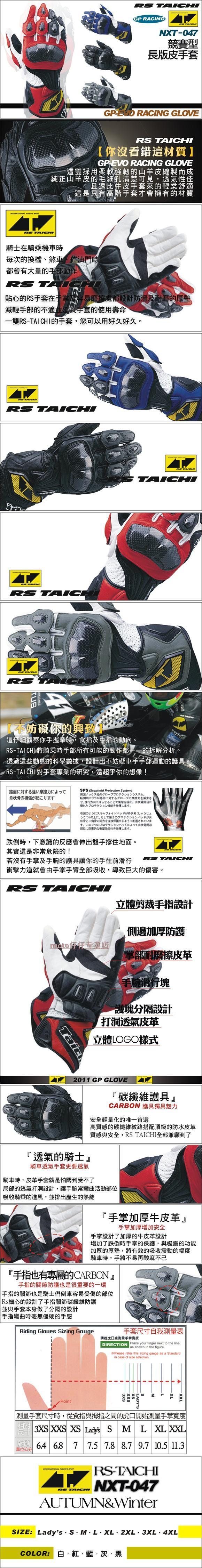 Japanese leather motorcycle gloves - Special New Export Rs At Taichi Top Racing Gloves Motorcycle Gloves Riding Gloves Protective Gloves