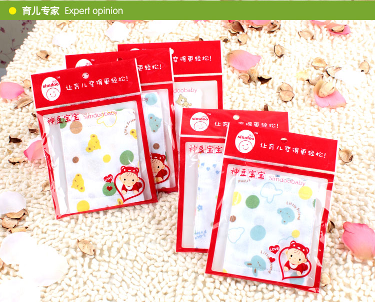 Bean baby health God mask lovely printed cotton gauze a collective name for cotton dust masks for fall/winter 2 Pack