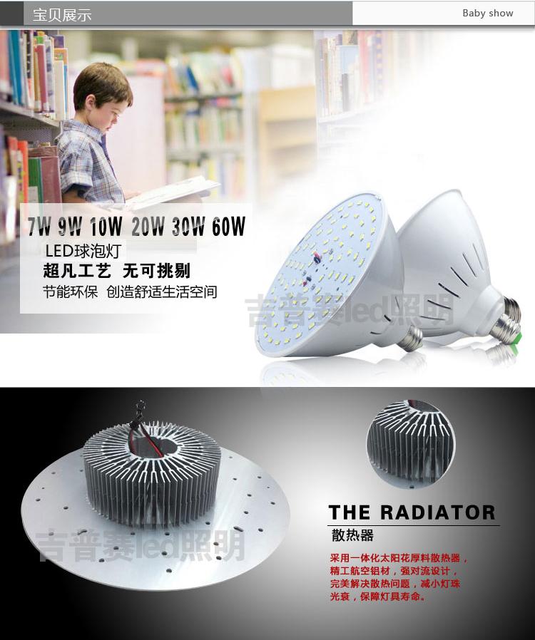 LED-светильник Fu Hongsi  Led 100w Led 40w80w - 5