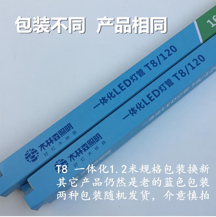 Светодиодная лампа Mulinsen  LED T8 T5 1.2 16W - 5