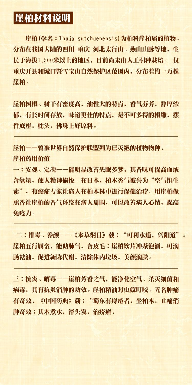 2015年03月04日 - 雪山松 - 进来的都是朋友青岛的雪山松欢迎你的到来
