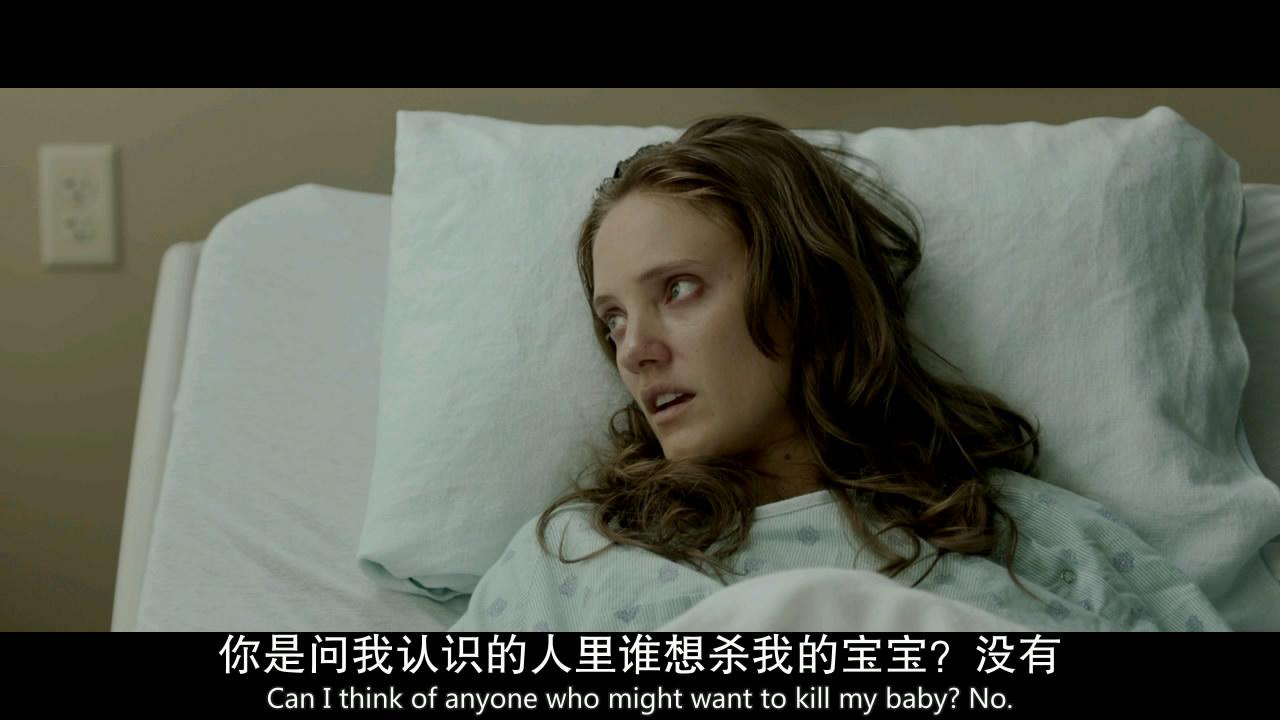 [美国][恐怖/惊悚][绝命代理][高清蓝光720P版BD-RMVB/中英双字] - 麻辣小仙 - 美 丽 新 视 界