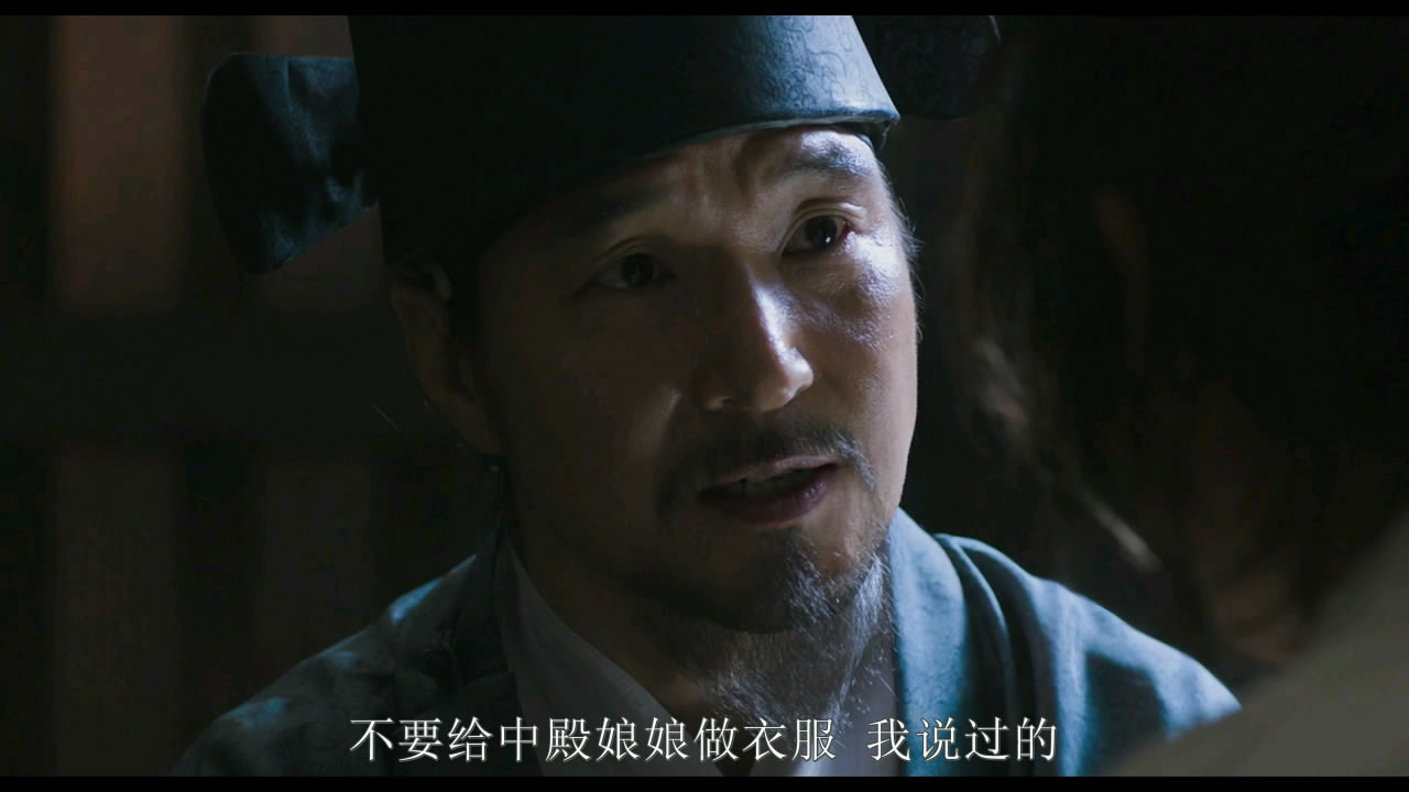 尚衣院/The Royal Tailor[高清720P版HD-RMVB/1.25GB][中字]