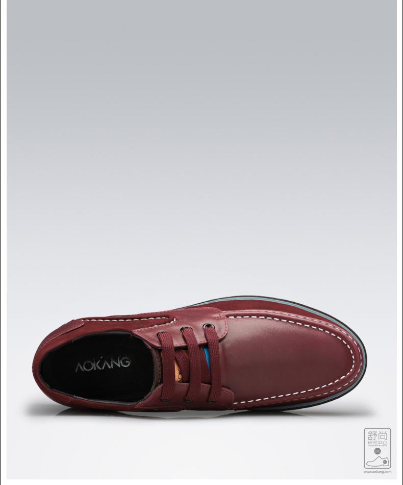 奥康 男士日常休闲拼接真皮皮鞋 时尚韩版舒适系带男低帮鞋高清展示图 26