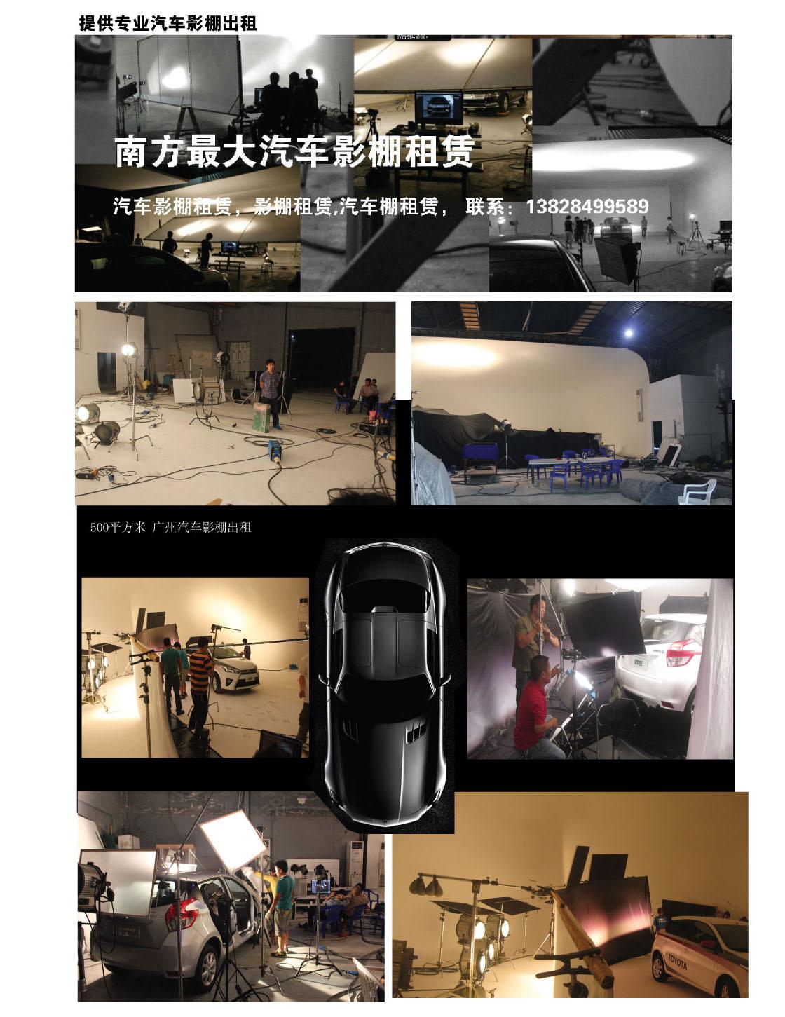 广州海珠区影棚出租