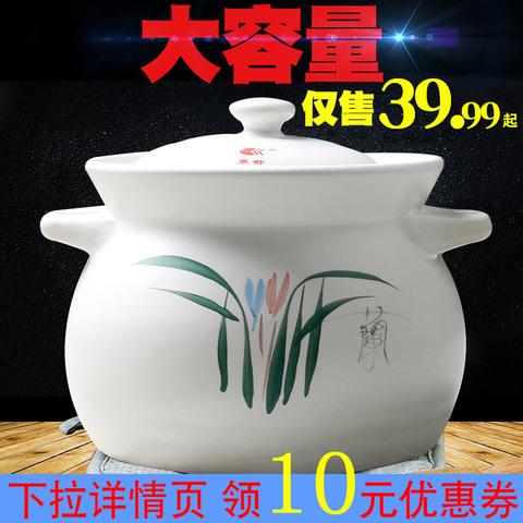 康舒 砂锅炖锅 陶瓷 煲汤 明火 耐高温汤煲 养生土锅沙锅汤锅粥煲