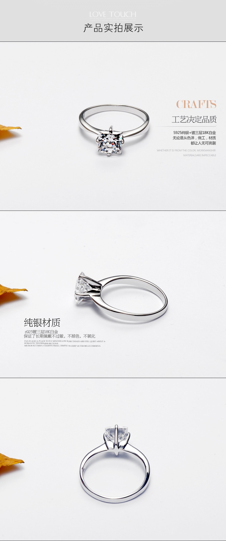 Anytime 925 Silver Plated High simulation Miss Fang Zuanshi wedding rings can be engraved DR0343