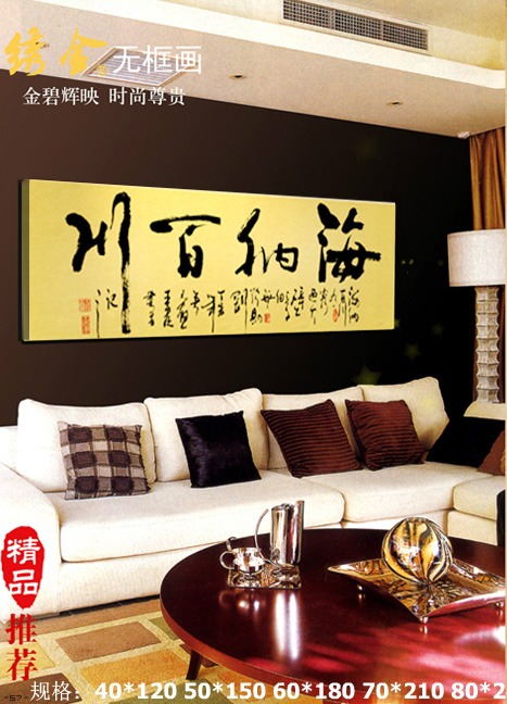 Valuearl Painted dragon embroidered with gold framed painting decorative painting living room bedroom wall mural study calligraphy calligraphy be tolerant to diversity