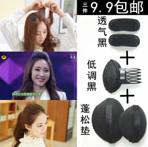 超值蓬发套餐刘海蓬蓬贴发垫垫发器头顶蓬松发夹增高器发根蓬松夹