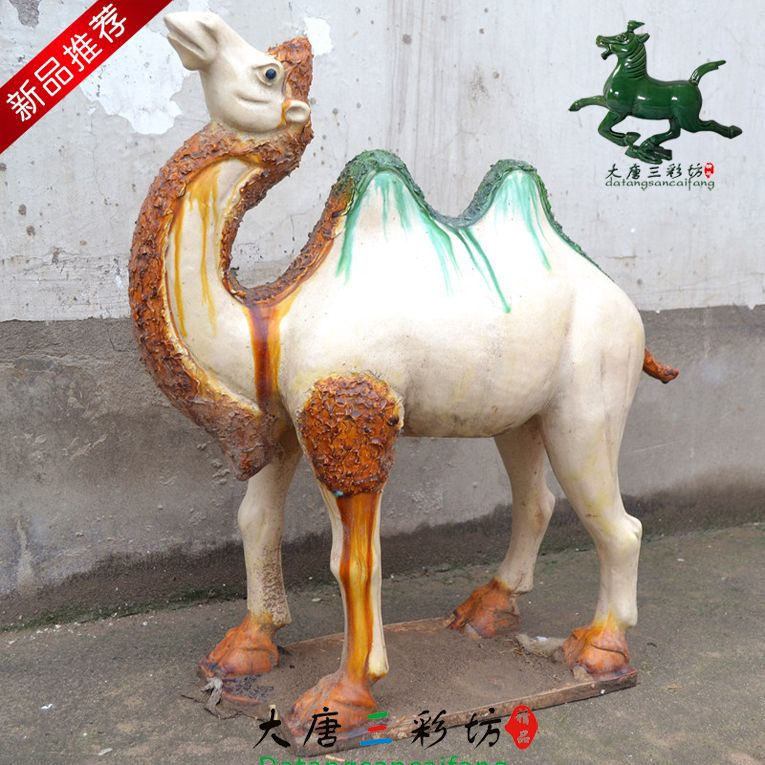 Tang Dynasty Tang Antique camel ceramic crafts home accessories wedding decoration pieces Malaysian Business Gifts