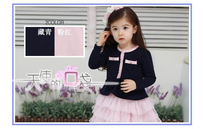 Baoyeah Korean children's clothes and romantic Angel Pocket long sleeves Princess skirt dress girls 2013 spring season boys dress