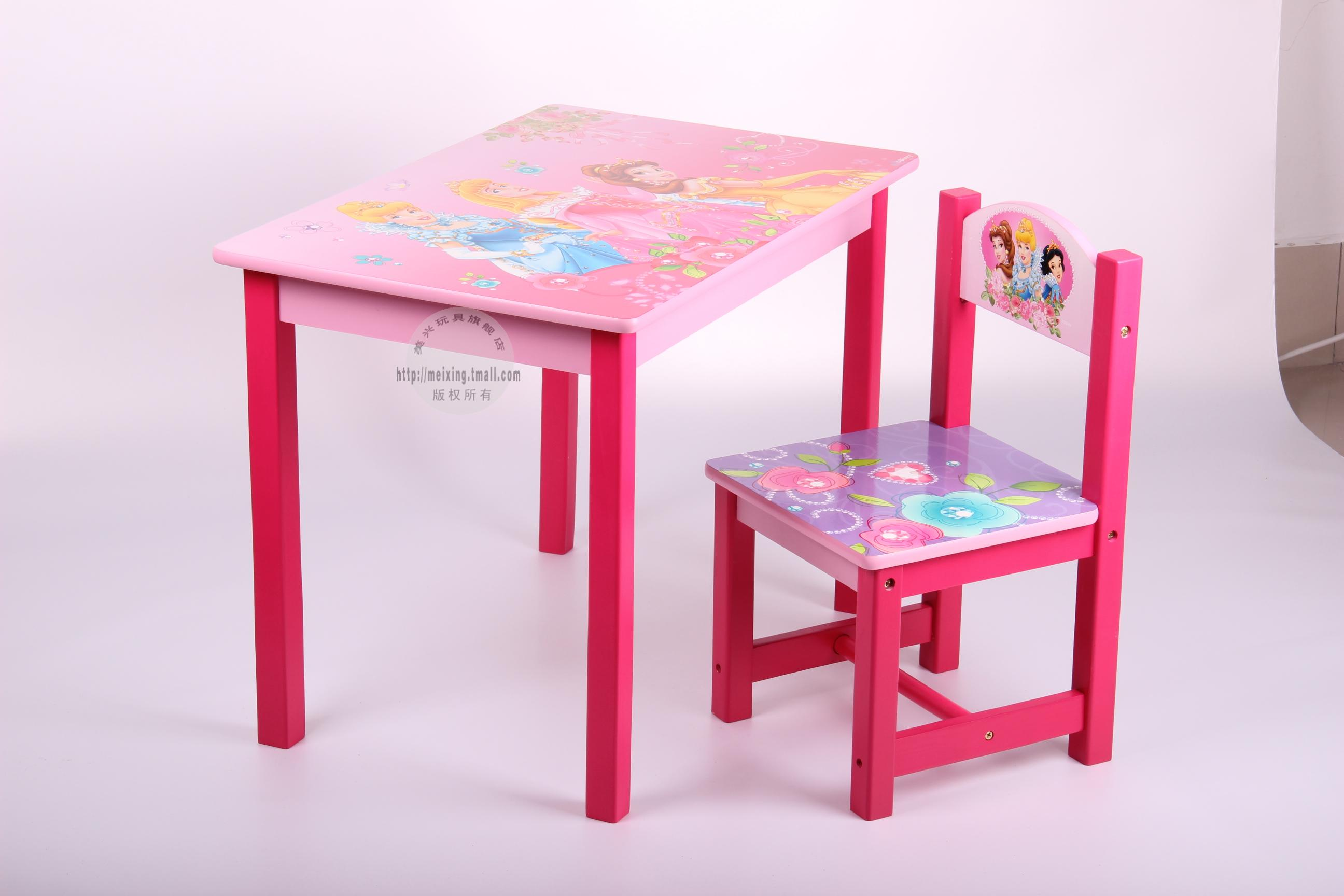 Children 39 S Furniture Children 39 S Cartoon Princess Nursery