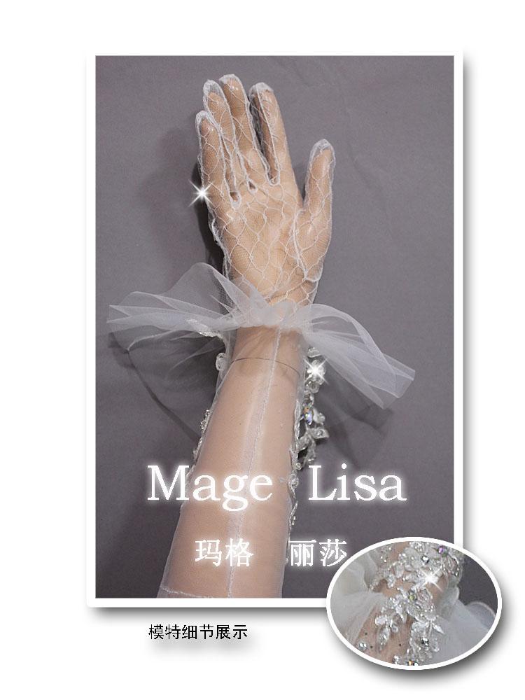 Свадебные перчатки Длинные белые кружева блестками горный хрусталь кружевные перчатки для новобрачных платье перчатки магазин Перчатки