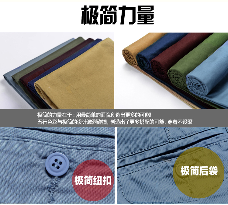 Cotton Male Pants
