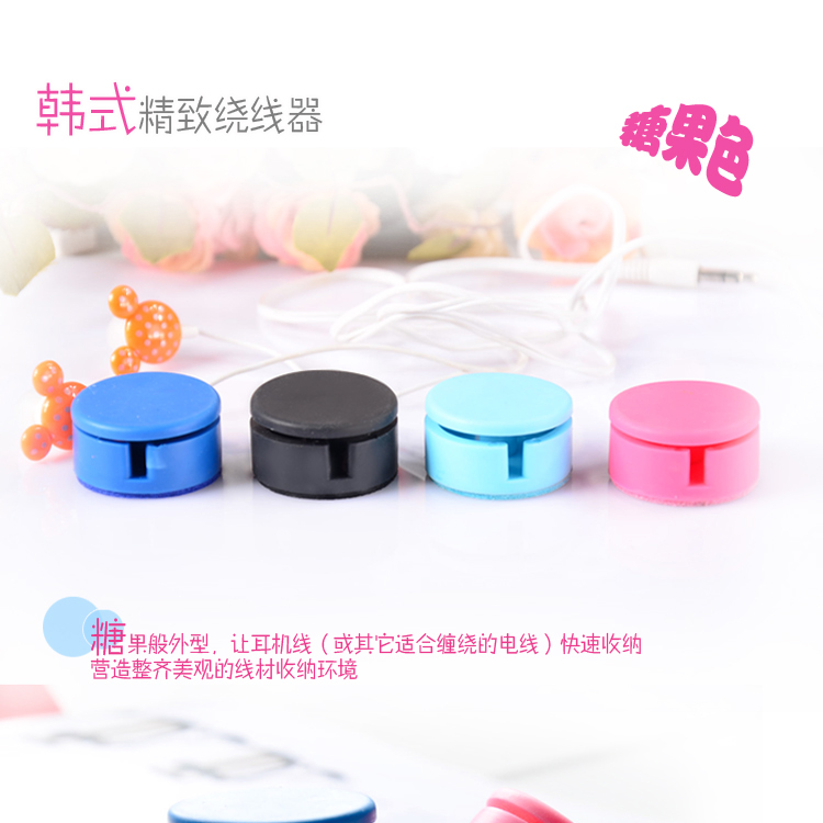Creative Earphone Cable Winder for iPhone MP3 MP4 cellphone 2PCS