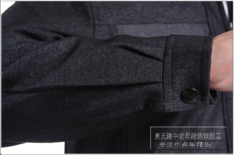 Куртка Its own brand 0012