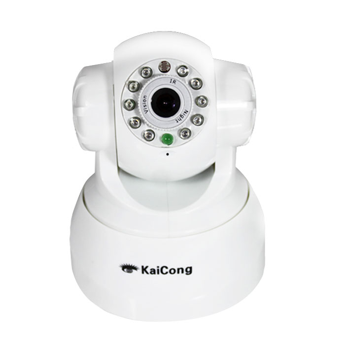 KaiCong Wireless 1/3 CMOS 420TVL 4mm WIFI Camera Support Motion Detection