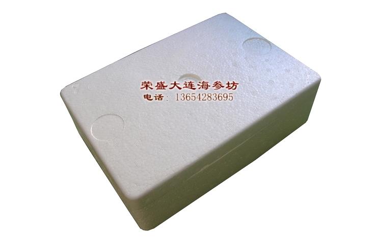 大连即食海参 即食海参专用礼盒 即食海参保温礼盒