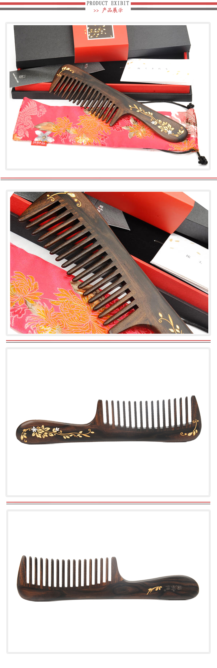 Tan Gift lacquer ware comb natural ebony lacquer art wide-tooth comb