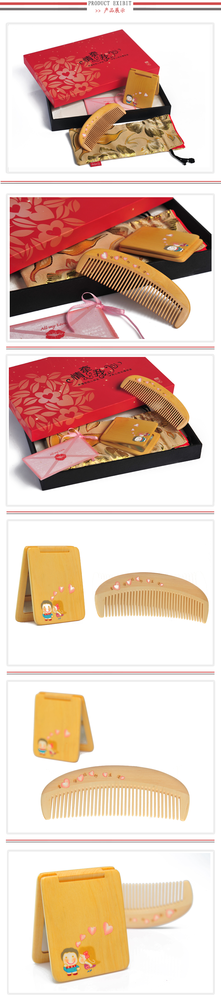 Tan Carpenter creative birthday gift box gift box Valentine's day gift packs of four mirror comb