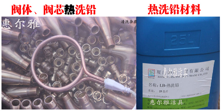 Huierda  Pissing off valves pipes flush valve flush valve toilet flushing drain valve flush valve squatting