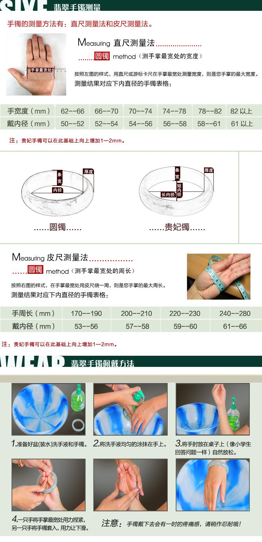 戒指和手镯手寸的测量及佩戴技巧 - season - 净 地
