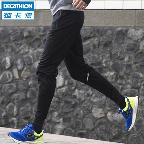 迪卡侬运动裤男秋季新款加绒宽松保暖训练小脚收口长裤KALENJI