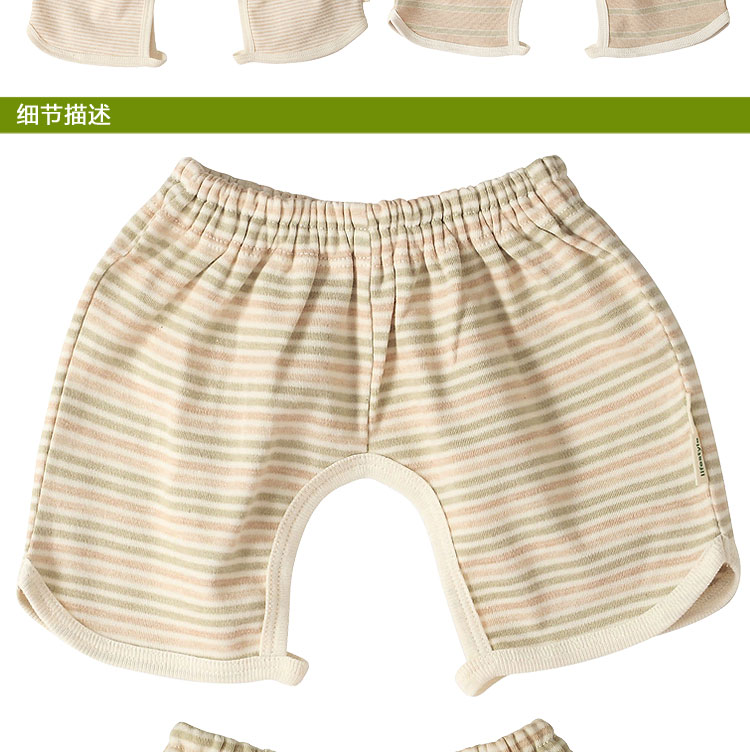 Open crotch shorts organic cotton infant baby boom peach pants casual pants boys trousers children's clothing cotton summer