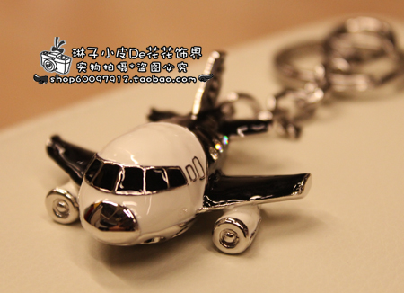 Viennois Wei Ni Hua genuine A380 airliner exquisite oversized car key chain ornaments aircraft Men