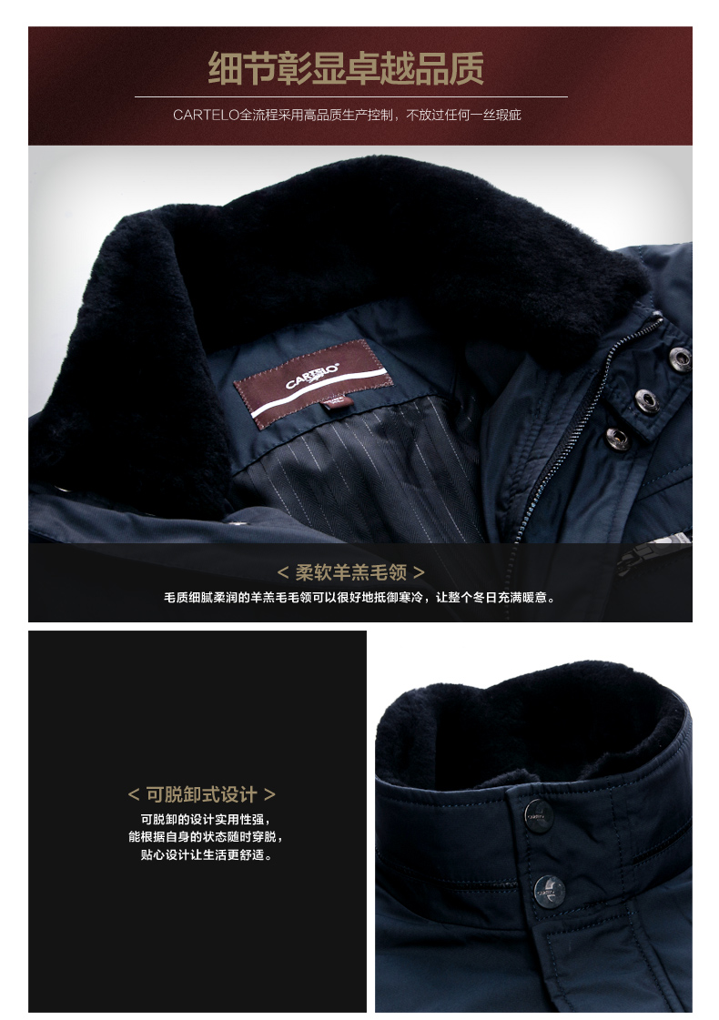 Cartelo Kadi Le Crocodile lamb luxury padded coat men's detachable fur collar stitching Sheepskin coat 921C1618