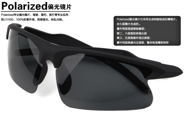 Darslon Sports glasses authentic Darth Dragon sunglasses polarized lenses Polarized Sunglasses fashion men drivers mirror