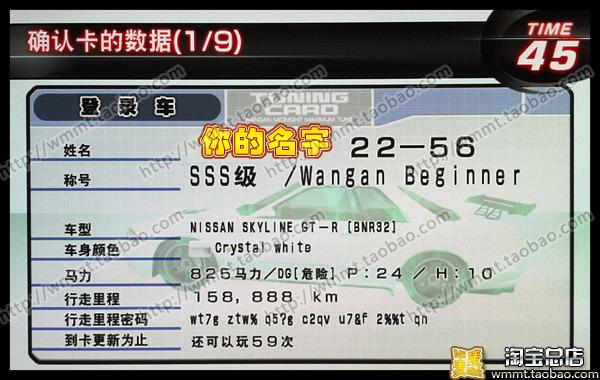 Компьютерная игра Побережье Мексиканского залива 3dx + автомобиль может быть переименован 825 HP 46 или преобразования 9999 звезд SSS R32 супер низким ценам