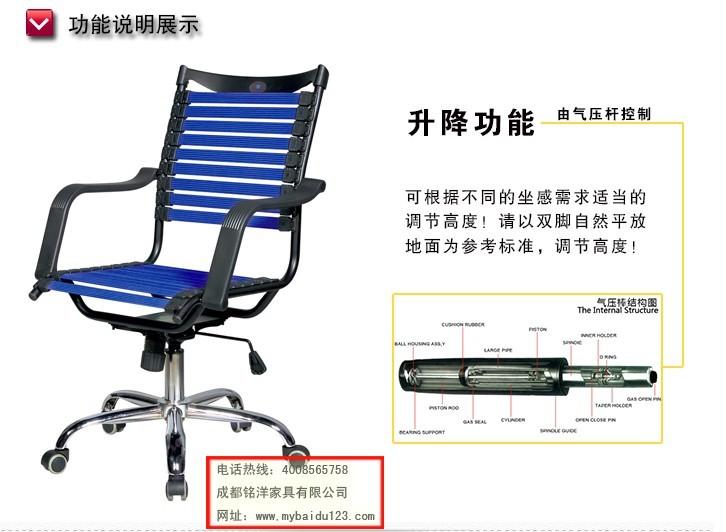现代v椅子家具厂透气健康椅子家具办公椅健康凤凰电脑邳州图片