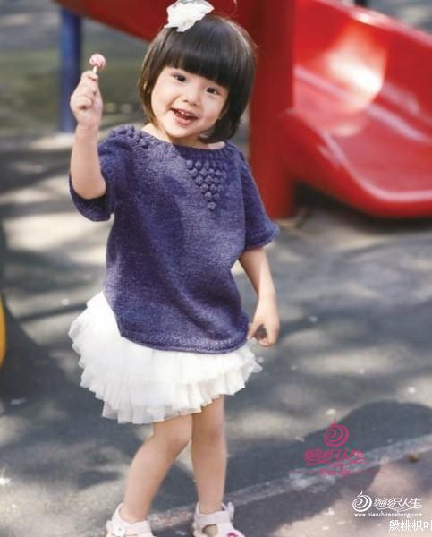 [摘编]宝贝毛衫绕指柔专辑 - yyqyang - yyqyang