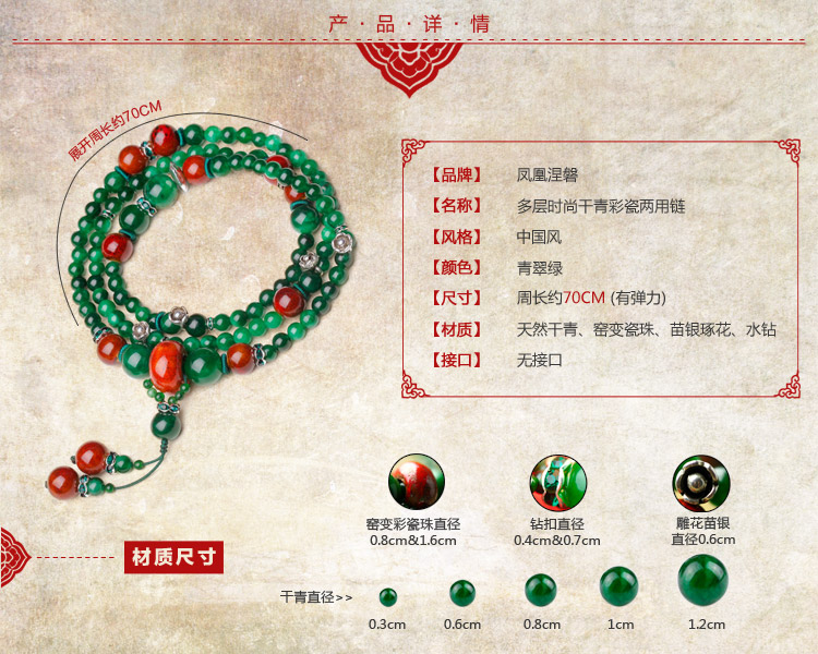 JPF Phoenix Nirvana women sweater chain long necklace Crystal multilayer dry green Chinese style of retro fashion jewelry