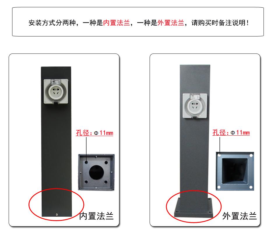 指印防水插座灯柱-ZD161_03